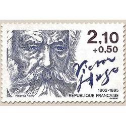 FR N° 2358 Neuf Luxe