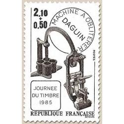 FR N° 2362 Neuf Luxe