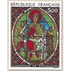 FR N° 2363 Neuf Luxe