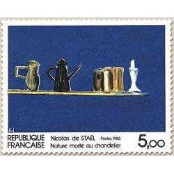 FR N° 2364 Neuf Luxe