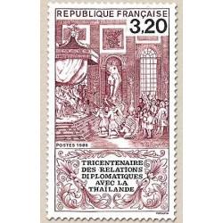 FR N° 2393 Neuf Luxe