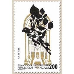 FR N° 2516 Neuf Luxe