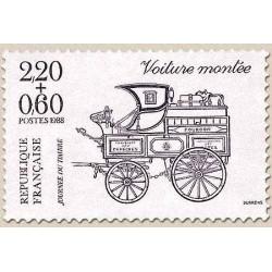 FR N° 2525 Neuf Luxe