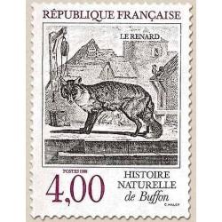 FR N° 2541 Neuf Luxe