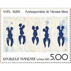 FR N° 2561 Neuf Luxe