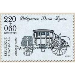 FR N° 2577 Neuf Luxe
