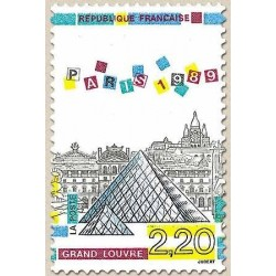 FR N° 2581 Neuf Luxe
