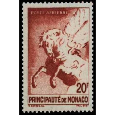 Monaco PA Neuf * N° 0005