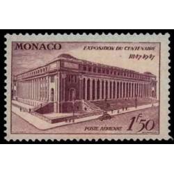 Monaco PA Neuf * N° 0023
