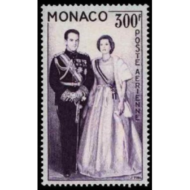 Monaco PA Neuf * N° 0071