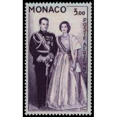 Monaco PA Neuf * N° 0074