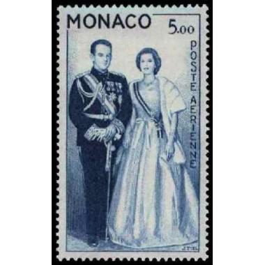 Monaco PA Neuf * N° 0076