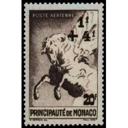 Monaco PA N° 0010 Obli