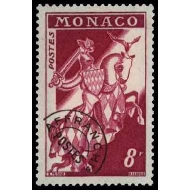 Monaco PR Neuf * N° 0012A