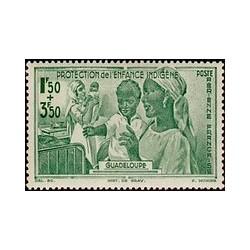Guadeloupe PA N° 001 N **