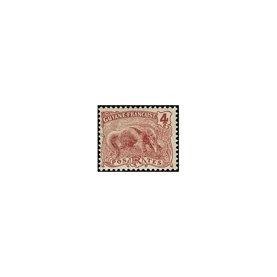 Guyane N° 051 N *