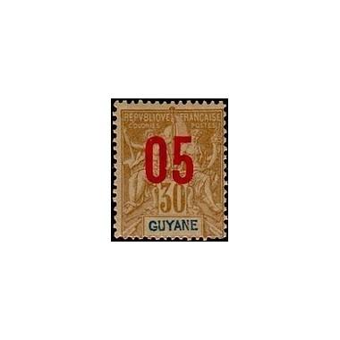 Guyane N° 070 N *