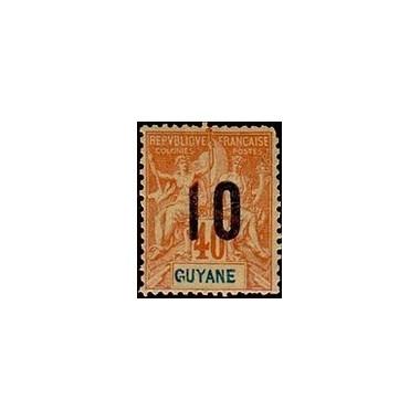 Guyane N° 071 N *