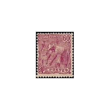 Guyane N° 084 N *