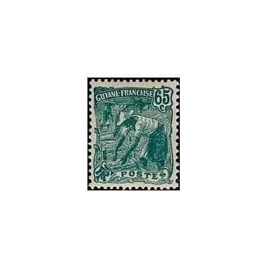 Guyane N° 085 N *