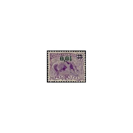 Guyane N° 093 N *