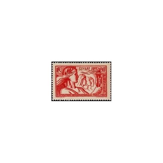 Guyane N° 147 N *