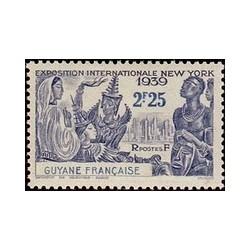 Guyane N° 151 N *