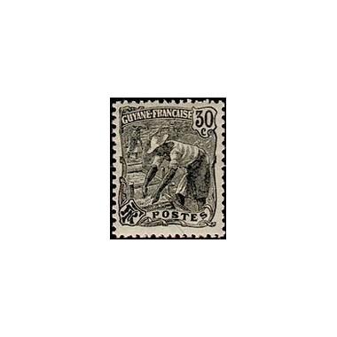 Guyane N° 057 Obli