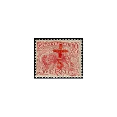 Guyane N° 073 Obli