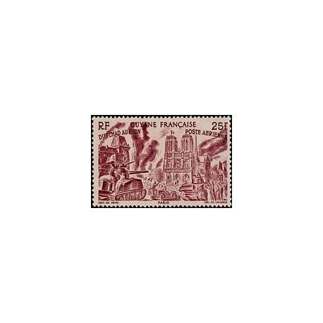 Guyane N° PA033 Obli