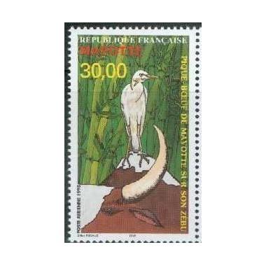 Mayotte PA N° 003 Neuf **