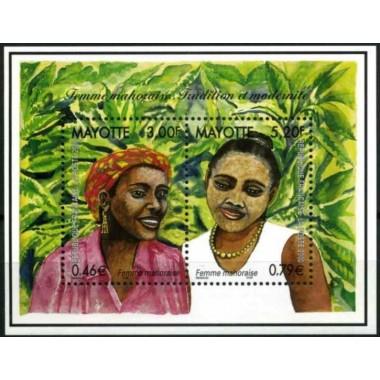Mayotte BF N° 003 Neuf **
