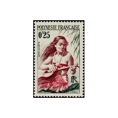 Polynesie N° 002 NC