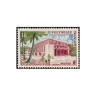 Polynesie N° 014 NC