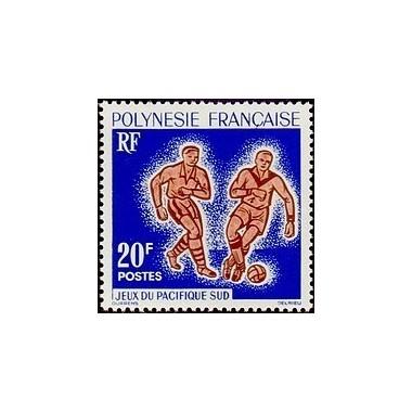Polynesie N° 022 NC