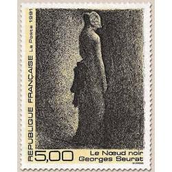 N° 2693 Neuf **