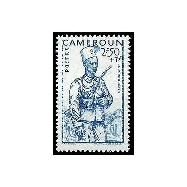 Cameroun N° 199 N *