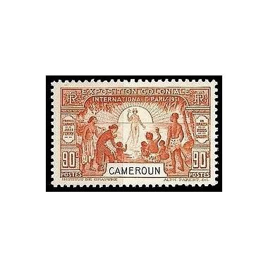 Cameroun N° 151 N *