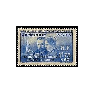 Cameroun N° 159 N *
