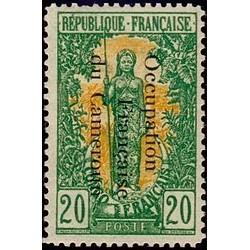 Cameroun N° 058 N *