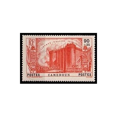 Cameroun N° 194 N *