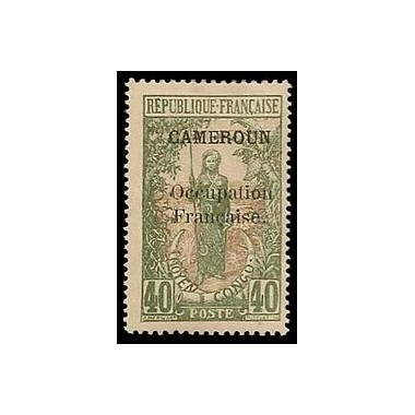 Cameroun N° 077 N *