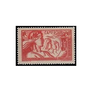 Cameroun N° 157 N *