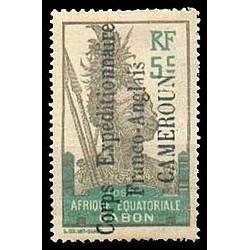 Cameroun N° 041 N *