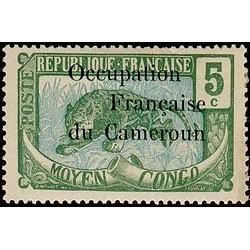 Cameroun N° 056 N *