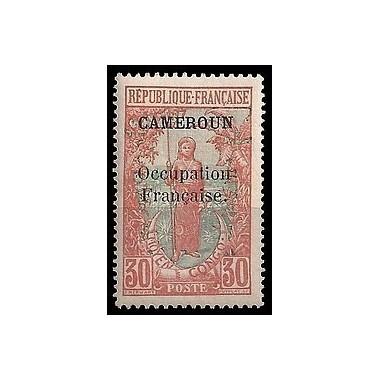 Cameroun N° 075 N *