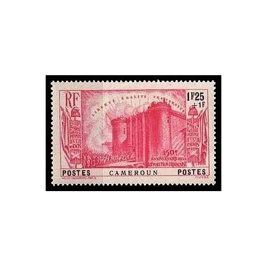 Cameroun N° 195 N *