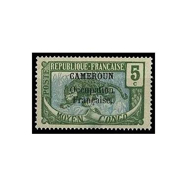 Cameroun N° 070 N *