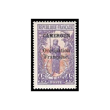 Cameroun N° 078 N *