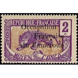 Cameroun N° 054 N *